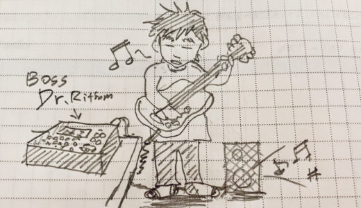 大学受験の名目で上京して遊んでしまった話|本心は東京で音楽がやりたかった